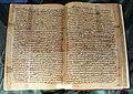 Costantinopoli, aristotele, historia animalium e altri scritti, xii sec., pluteo 87,4.JPG