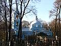 CrkvaBogorodice.JPG