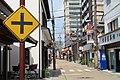 Crossroad warning sign in Kusatsu, Tokaido.jpg