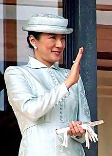 Japanese crown princess