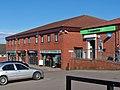 Culloden shops - geograph.org.uk - 1746365.jpg