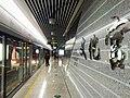 Cultural Palace Station - platform.JPG