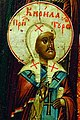 Cyril of Turov (icon).jpg