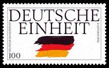 DBP 1990 1478 Deutsche Einheit.jpg