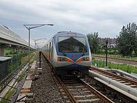 Beijing Subway Wikipedia