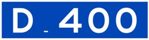 Birecik Bridge - Image: D 400