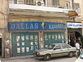 Dallas sign in Bethlehem 1719 (506944364).jpg