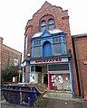 Decayed Shop, Wrawby Street - geograph.org.uk - 716072.jpg