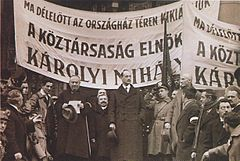Declaration of the Republic of Hungary Károlyi and Hock.jpg