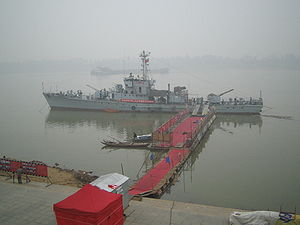 A Type 037 class submarine chaser