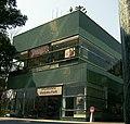Denny's & Alfa Romeo Building-2007-01.jpg