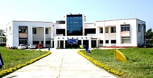 Tezpur University - Department of Business Administration, Tezpur University