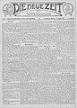 Die neue Zeit - Les Temps nouveaux, Issue of 11 August 1912, frontpage.jpg