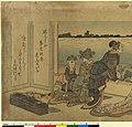 Diptych print, surimono (BM 1945,0210,0.7 2).jpg