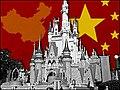 DisneylogoforPortal.jpg
