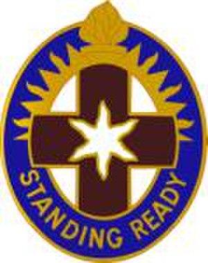 Paul Ramsey Hawley - Distinctive unit insignia (DUI) of the Hawley Army Community Hospital