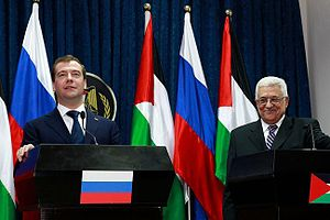 Photo of Mahmoud Abbas and Russian President Dmitry Medvedev in a joint press conference