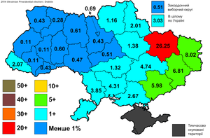 Mykhailo Dobkin - Percentage of the vote obtained by Dobkin in the 2014 presidential election by oblast