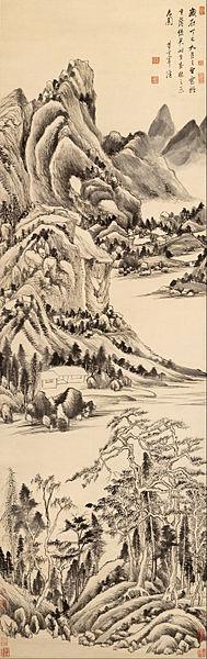 dong qichang - image 2