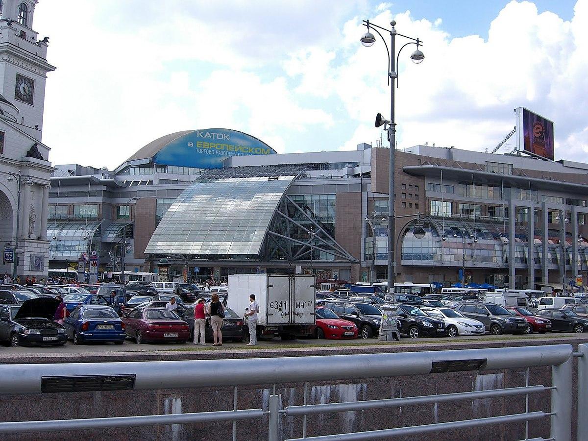 0a116c435e9e Европейский (торговый центр) — Википедия