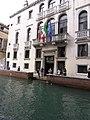 Dorsoduro, 30100 Venezia, Italy - panoramio (290).jpg