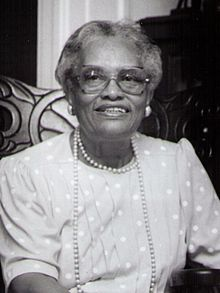 Dovey Roundtree in Charlotte, 1994.jpg