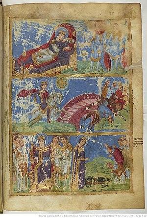 Dream of Constantine Milvius BnF MS Gr510 fol440.jpg