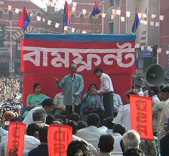 Left Front (West Bengal) - Meeting of Democratic Socialist Party (Prabodh Chandra) in Kolkata. Banner reads 'Bamfront', Bengali for 'Left Front'.