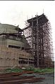 Dynamotion Hall With Lift Under Construction - Science City - Calcutta 1996-07-30 323.JPG
