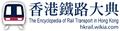 ERTHK logo.png