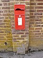 East Hendred, postbox No. OX12 1132 - geograph.org.uk - 1760094.jpg