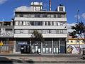 Edificio en Bogotá, av. Caracas con cl 16 sur.JPG