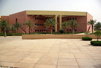 Education City - Image: Education City 1 Stevage