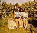 EinHaShofet1973.JPG