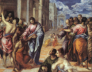 Jericho - Christ Healing the Blind in Jericho, El Greco