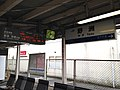 Electronic signage and Sign of Yasu Station.jpg