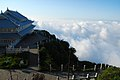Emeishan, Leshan, Sichuan, China - panoramio (4).jpg