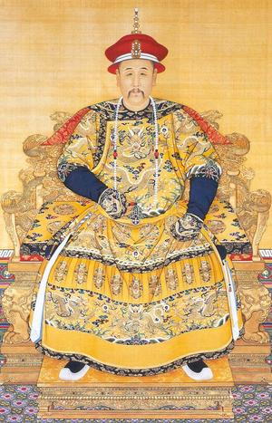 Kết quả hình ảnh cho Chân dung Hoàng đế Ung Chính