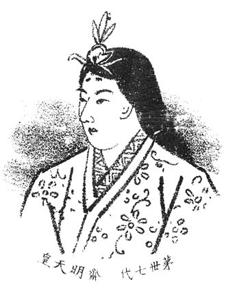 Empress Kōgyoku - Image: Empress Kogyoku Saimei