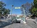 Entrada Guimard - Bellas Artes (estación del Metro de Ciudad de México).jpg