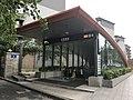 Entrance D of Baiguolin Station.jpg