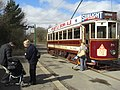 Entrance tram stop, Beamish Museum, 27 March 2010.jpg