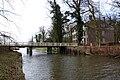 Entree Rhijnauwen - Koningslaan - panoramio.jpg