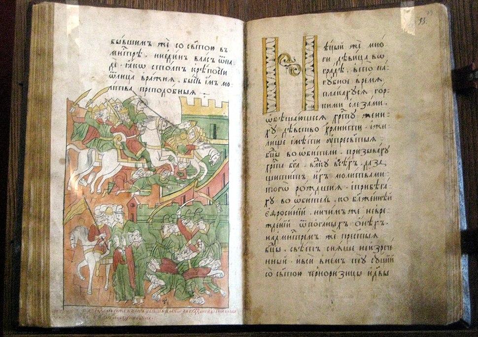 Ephrosinia of Suzdal