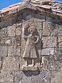 Ermita del Santo Cristo de San Sebastián - relieve visigodo.jpg