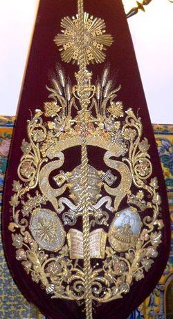 Escudo de la Hdad. de San Gonzalo.JPG