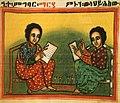 Ethiopian scribes.jpg