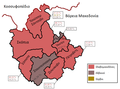 Ethnic groups in Skopje Region of North Macedonia el.png