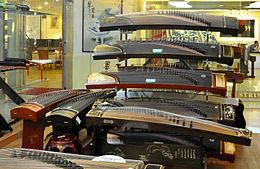 Guzheng (Instrument)