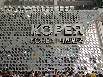 Expo 2017 - Republic of Korea Pavilion